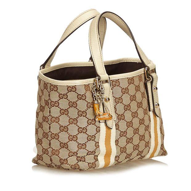 f88432e28e2 GUCCI Guccissima Jolicoeur Tote Bag 1 thumbnail